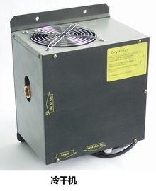 China YD-2 Super Mini Refrigerated Air Dryer distributor